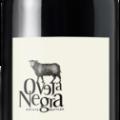 Oveja Negra Winemakers Selection Malbec Petit Verdot 75CL gall